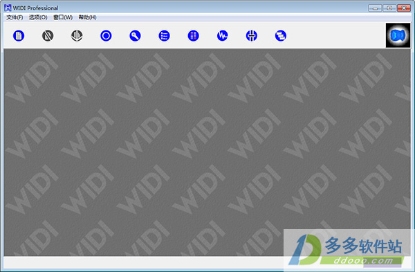 WIDI Professional(MIDI音乐制作软件) 3.0汉化特别版