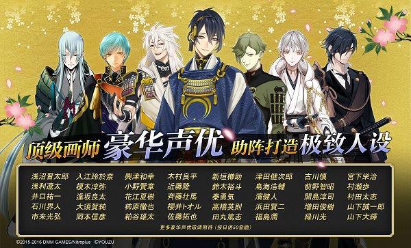 刀剑乱舞online安卓版 v3.2.1官方版插图(4)