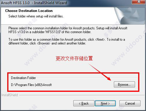 hfss 12 crack download