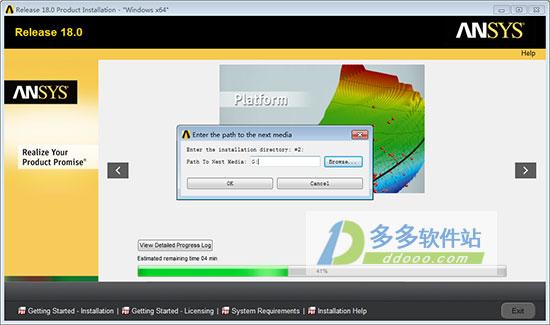 ANSYS18 0下载|ANSYS 18 0破解版下载_附安装教程[百度网盘资源] - 多多软件站