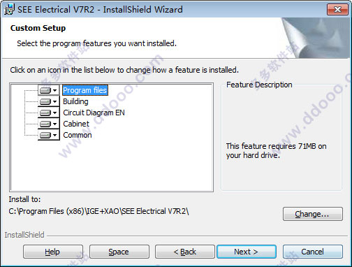 see electrical v7r2 build 12 patch