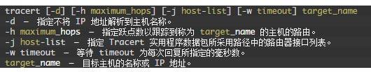 路由跟踪tracert分析工具(CountryTraceRoute) v1.23绿色免费版