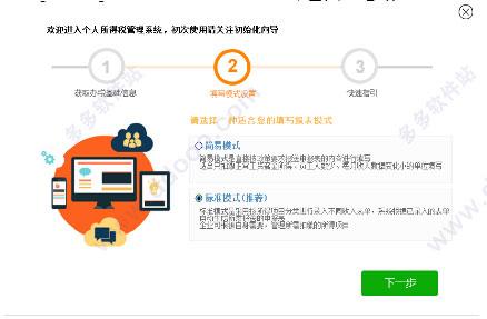 四川税务师协会官网图片