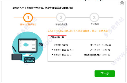 四川注册会计师协会电话图片