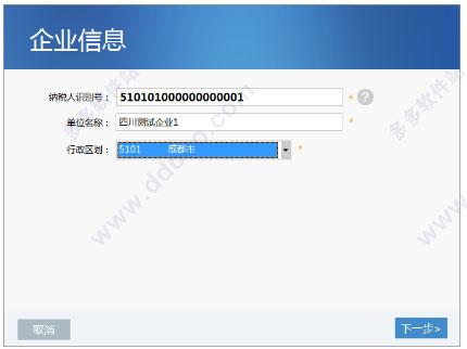 四川注册会计师协会图片