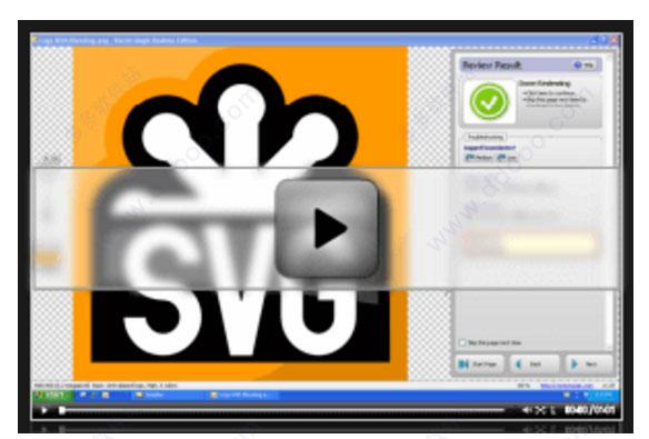 Vector magic desktop edition free download.
