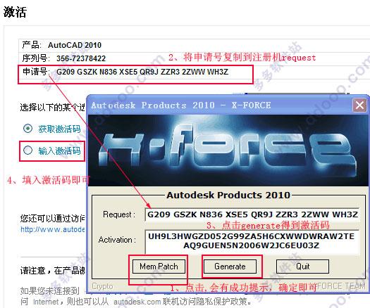 autocad201032位精简版龙卷风简体中文版多功能提取罐cad图图片