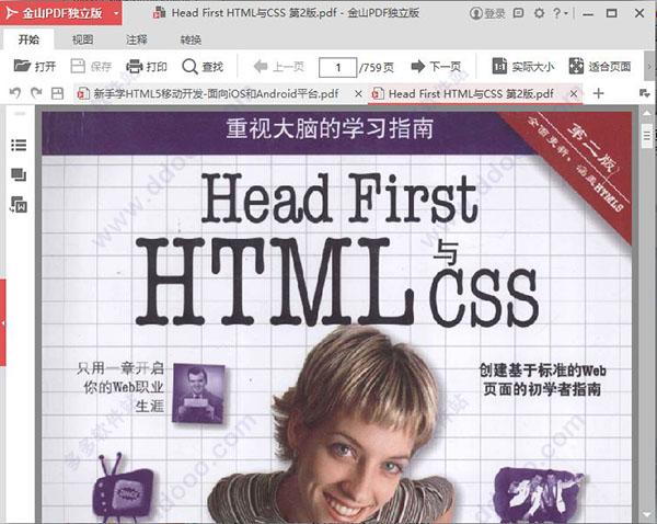 head first html5 pdf