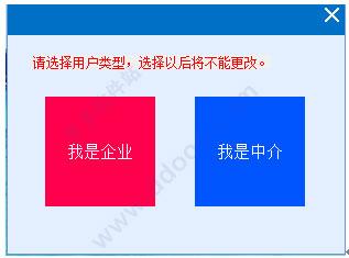 陕西电子税务局服务助手|陕西电子税务局纳税