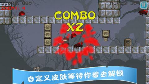 指尖忍者安卓版 v1.3官方版下载