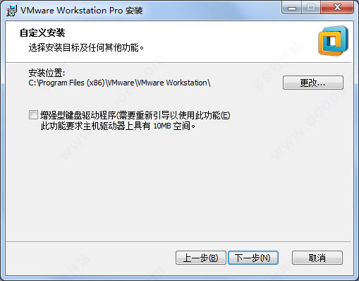 VMware14破解版 VMware Workstation Pro 14破解版下载