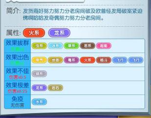 梦幻宠物联盟安卓版 v2.1.47九游版插图(7)