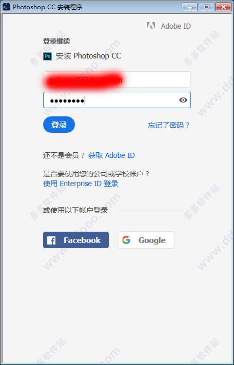 photoshop cc 2018 64位破解版下载 v19.0简体中文版