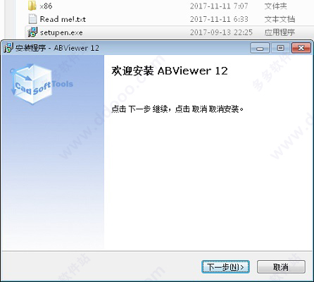 abviewer crack
