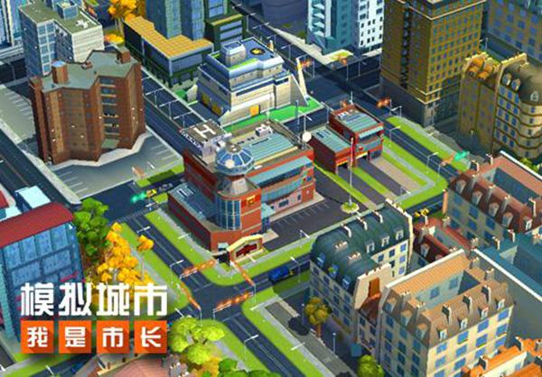 手机模拟城市最大人口_模拟城市我是市长农牧场介绍 模拟城市我是市长农牧场
