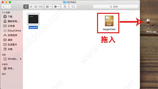 winebottler for mac下载|wine for mac下载v1 7 37 - 多多软件站