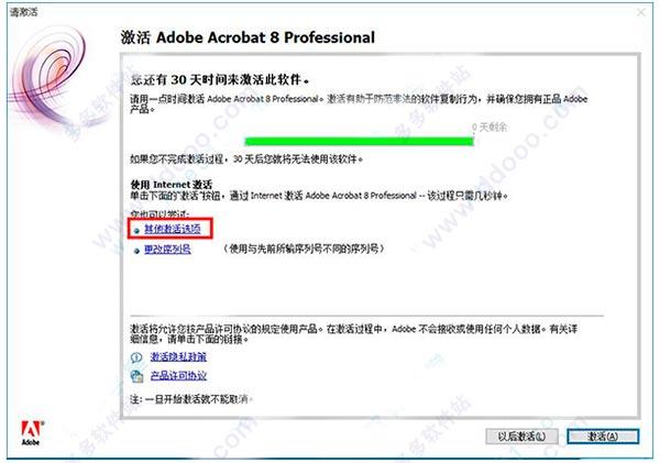 adobe acrobat 8 professional v8.1.0 - keygen zwt.rar