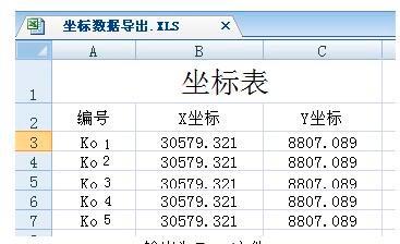 t20天正建筑电竞盘口v4.0破解版下载