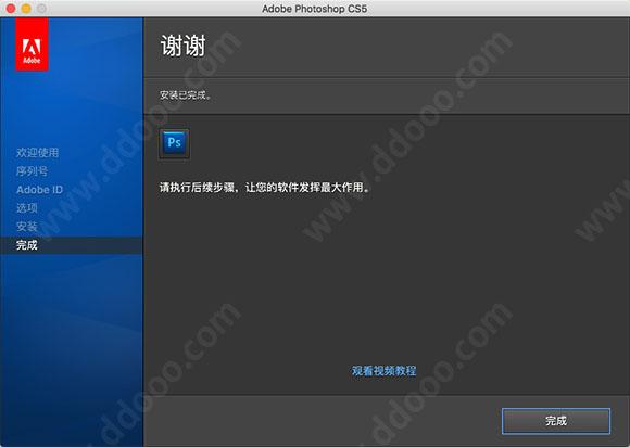 photoshop cs5 mac 破解版下载 ps cs5 mac破解版下载 V12.0中文版