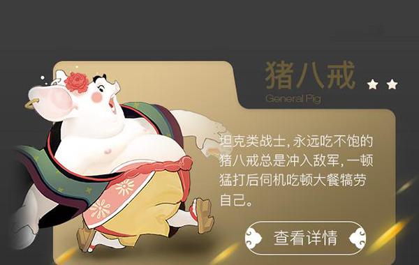 闹闹天宫手游 v1.2.7安卓版插图(5)