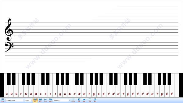 数字五线谱电教板软件 EduOffice数字五线谱电教板软件 v2.0官方版