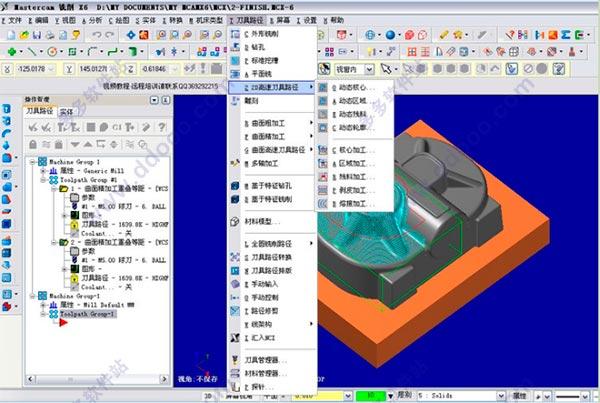 mastercam x6 64位下载|mastercam x6破解版下载64位简体中文版