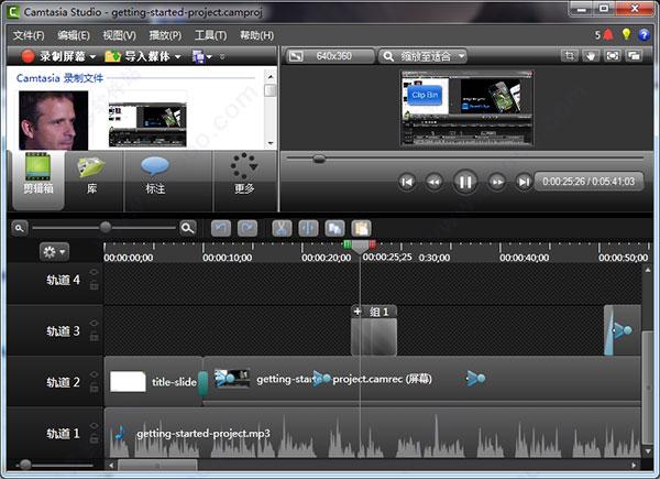 Camtasia Studio(屏幕录制软件)