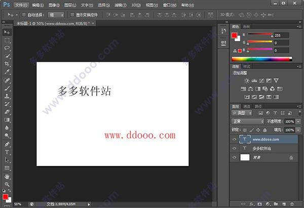 破解 photoshop cs6
