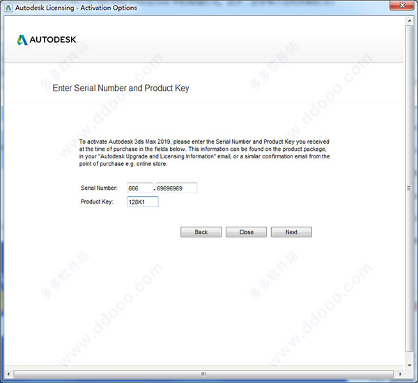 autodesk 3ds max serial number and product key 2016