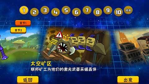 卡通射手2破解版 v2.08安卓无限金币解锁版下载