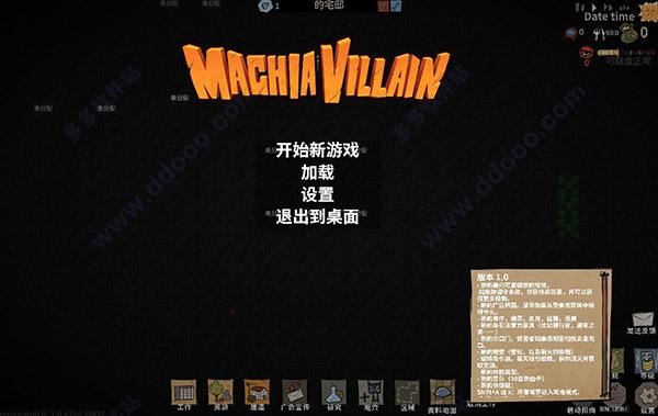 马西亚恶棍(Machiavillain)中文版