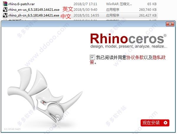 rhino6 5破解版|犀牛6 5中文破解版下载v6 5 18149 14421(含安装