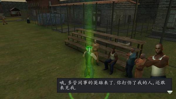 越狱大逃杀汉化破解版 v1.0.3中文修改版插图(9)