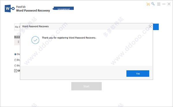 word password recovery master 破解 版