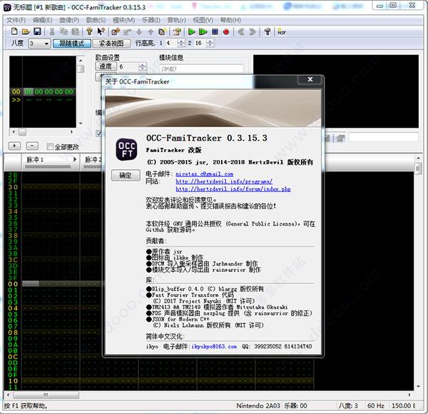 0CC-Famitracker汉化版|0CC-Famitracker(8位音乐制作软件) v0