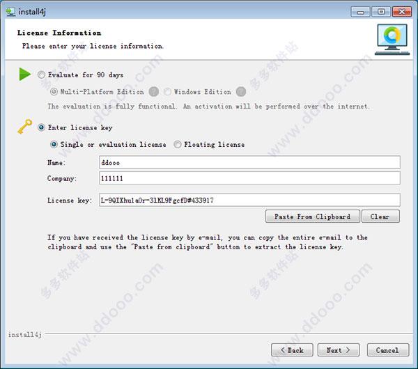 install4j 7激活版 install4j(Java安装文件生成工具) v7 0 6注册版下载附