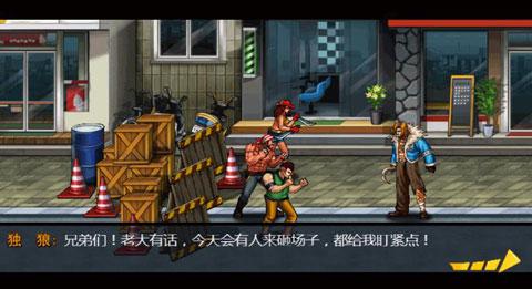 街机拳皇热血PK破解版 v1.0.05内购版下载