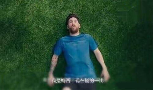 世界杯慌的一批表情完动漫表情整版视频包图片下载迅雷图片