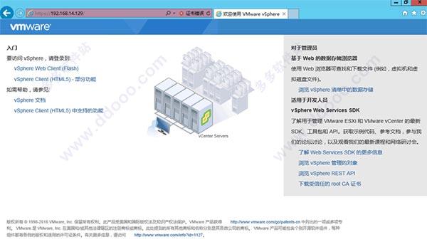 vmware vcenter 6.5下载 vmware vcenter server 6.5下载 官方全套软件