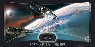 酷景VR安卓版 v2.5.0官方版