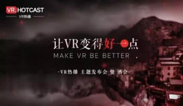VR热播ios版 v2.2.1官方版