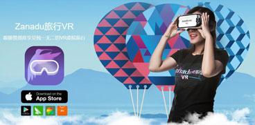 旅行VR安卓版 v1.0.3官方版