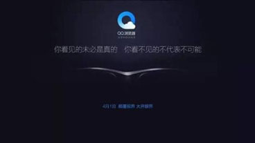 qq浏览器vr版 v1.0.0.156安卓版