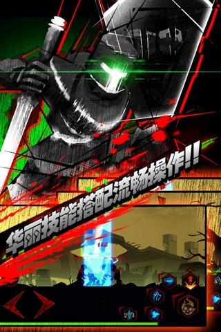 火柴人联盟丧尸破解版 v2.3.0无限金币版下载