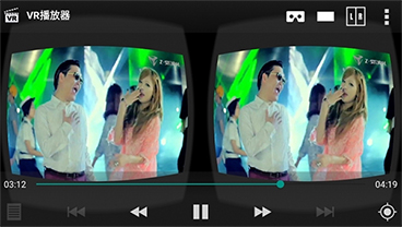 VR Player Pro(VR播放器) v2.0.11汉化版