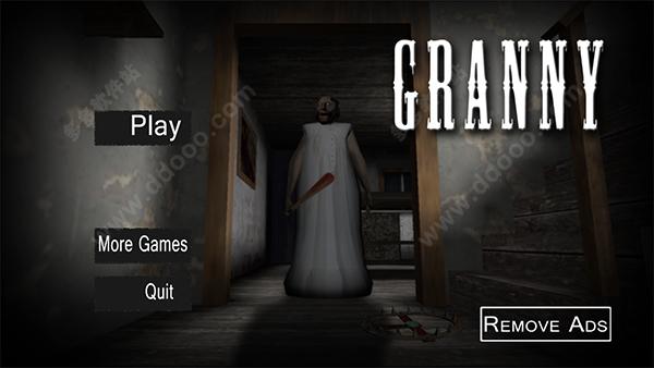 Granny(惊讶)