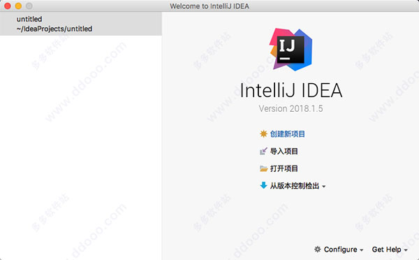 IntelliJ IDEA for 2018.1.5mac版