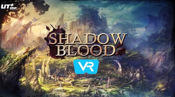 暗影之血(Shadow Blood)VR