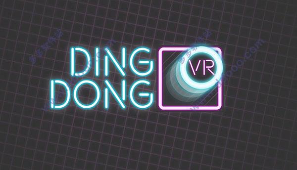 叮咚(Ding Dong)VR