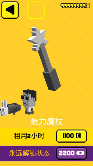 天空射击大战(Shooty Skies)中文破解版 v2.903.9882无限